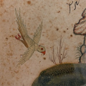 Detail from a Persian Miniature, National Museum, Delhi