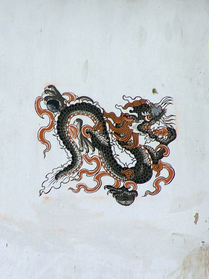 Dragon mural on a house near Paro, Bhutan