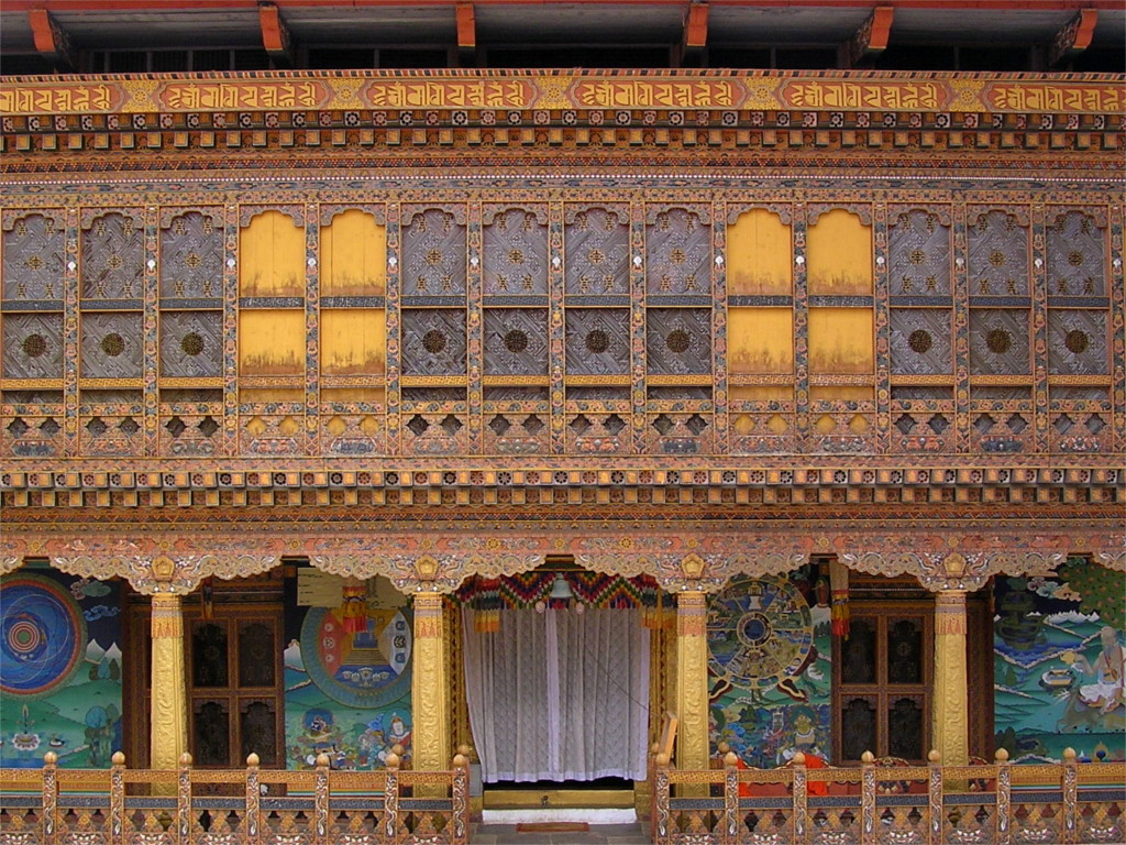 The Exquisite Punakha Dzong