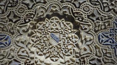Alhambra: Medallion