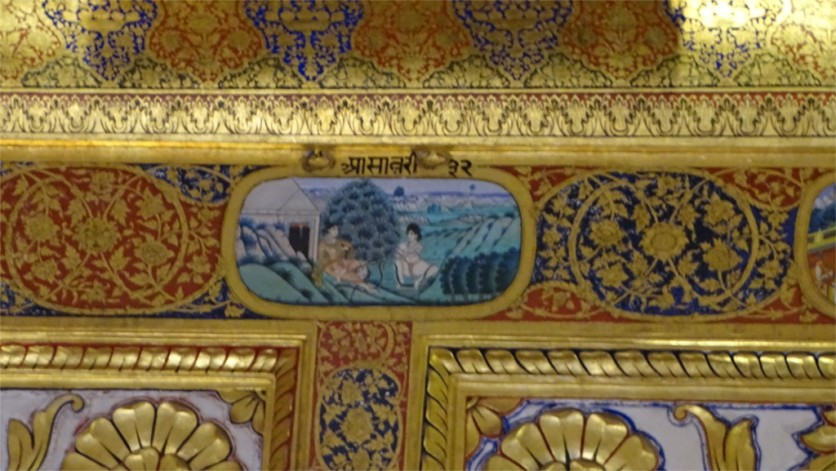 Pictures of the ragas in the lower panel below the ceiling