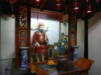 Chen Jingong, part of the pantheon of wealth